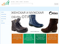 belorashoes.ru